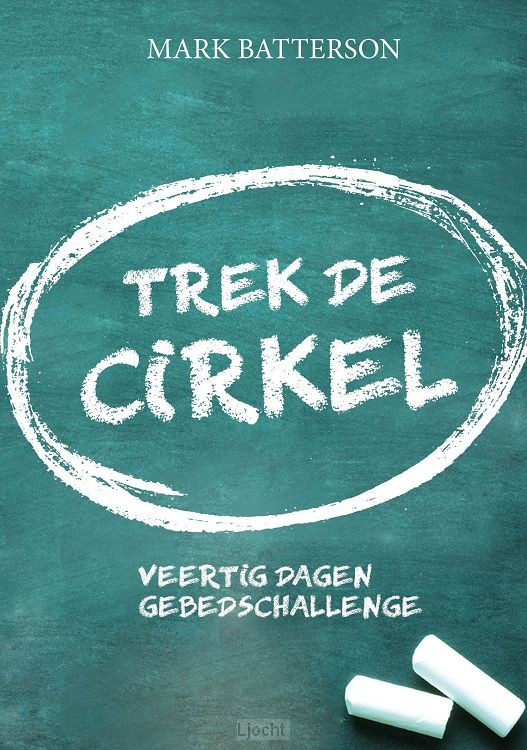 Trek de cirkel actie tot 3 April